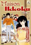 Maison Ikkoku (Mit Schönem Japanischen Fächer) (Manga)