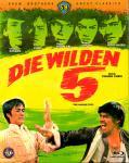 Die Wilden 5 (Uncut) (Kultfilm) (Rarität)