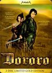 Dororo (Limited Gold Edition) (2 DVD) (Steelbox) (Rarität) (Siehe Info unten)