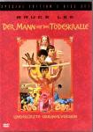 Der Mann Mit Der Todeskralle (Bruce Lee) (2 DVD) (Uncut Originalversion) (Special Edition) (Rarität)