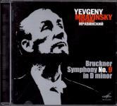 Mravinsky - Bruckner Symphony Nr. 9 In D Minor (Rarität)