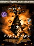 Jeepers Creepers 1 (2 DVD) (Platinum Karton-Cover Edition) (Siehe Info Unten)
