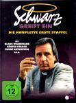 Schwarz Greift Ein - Die Komplette Erste Staffel (inkl. Pilotfilm) (13 Folgen / 4 DVD)