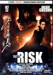 Total Risk & Blue Hope (Uncut) (Rarität) (2 DVD) (Siehe Info unten)