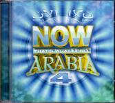 Now Thats What I Call Arabia 4 (Siehe Info unten) (Rarität)