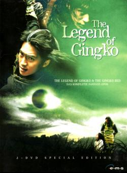 The Legend Of Gingko 1 & 2 (2 DVD) (Special Edition) (Karton-Cover) (Siehe Info unten)