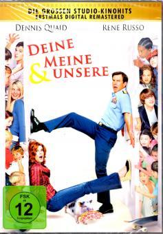Deine Meine & Unsere (2005)