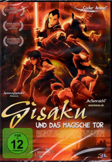 Gisaku - Und Das Magische Tor (Animation)