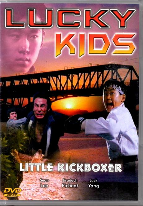 Lucky Kids - Little Kickboxer